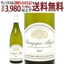 [2017] ブルゴーニュ アリゴテ 750mlロベール シリュグ(ブルゴーニュ フランス)白ワイン コク辛口 ^B0SIBA17^