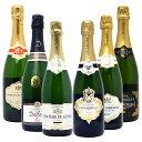 【送料無料】ヴェリタス直輸入 極上シャンパン6本セット ワインセット ^W0CD03SE^