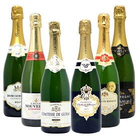 【送料無料】ヴェリタス直輸入 極上シャンパン6本セット ワインセット ^W0CD04SE^