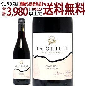 よりどり6本で送料無料[2018] ピノ ノワール ラ グリエ 750ml生産者シルヴァン ミニオ(ロワール フランス)赤ワイン辛口 ^D0LGPN18^