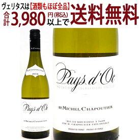 [2018] ペイ ドック ブラン 750mlシャプティエフランス 白ワイン コク辛口 ワイン ^D0RNEB18^