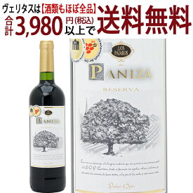 アウトレット2009 ロス パハロス デ パニッサ レゼルヴァ 熟成状態にムラあり コルク不良 750mlボデガス パニッサ 赤ワイン コク辛口 ワイン 金賞 ^HJPAPRA9^
