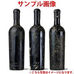 [2016]海底熟成ワインSUBRINAACT2サブリナシラーズ750mlグレースランド赤ワインコク辛口^NBVYSR16^