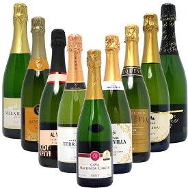 【送料無料】すべて本格シャンパン製法の豪華泡9本セット ワインセット スパークリング ^W0S927SE^