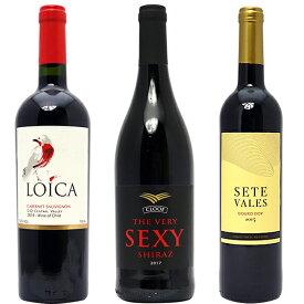 【送料無料】ヴェリタス大人気のフルボディ赤3本セット ワインセット ^W0SYH9SE^