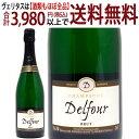 よりどり6本で送料無料シャンパン ブリュット 750mlデルフール(シャンパン フランス シャンパーニュ)白泡 コク辛口 ワ…