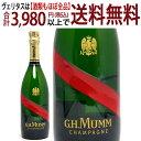 マム コルドン ルージュ ブリュット 箱なし 並行品 750mlGH G.H.マム(シャンパン フランス シャンパーニュ)白泡 コク…