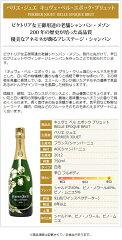 ペリエジュエ[2011]キュヴェベルエポックブリュット箱なし並行品750mlペリエ・ジュエ(シャンパンフランスシャンパーニュ)白泡コク辛口^VAPJ5611^