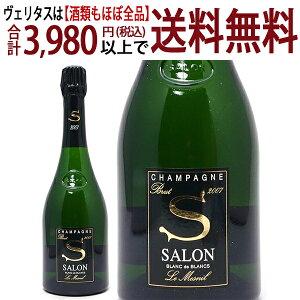 [2007] サロン ブラン ド ブラン ブリュット 箱なし 並行品 750ml(シャンパン フランス シャンパーニュ)白泡 コク辛口 ワイン ^VASO06A7^