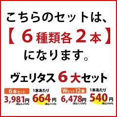 https://image.rakuten.co.jp/veritas/cabinet/set2019/zs07_meisai.jpg