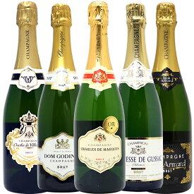 【送料無料】 ヴェリタス直輸入 豪華シャンパン5本セット ワインセット ^W0XC19SE^
