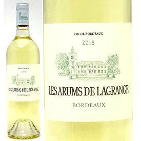 【6月中旬頃順次出荷予定】[2018] レ ザルム ド ラグランジュ 750ml(AOCボルドー ボルドー フランス)白ワイン コク辛口 ワイン ^ACLG1118^
