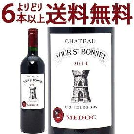 よりどり6本で送料無料[2014] シャトー トゥール サン ボネ 750ml(メドック クリュ ブルジョワ級 ボルドー フランス)赤ワイン コク辛口 ^AHSB0114^