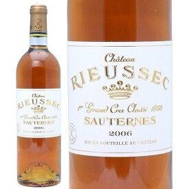 [2006] シャトー リューセック 750ml(ソーテルヌ第1級 ボルドー フランス)貴腐 白ワイン コク極甘口 ワイン ^AJRI01A6^