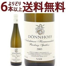 よりどり6本で送料無料[2005] ニーダーホイザー ヘルマンシェーレ リースリング シュペートレーゼ 750mlヘルマン デンホフ(ナーエ ドイツ)白ワイン遅摘、甘口 ワイン ^E0HDNSA5^