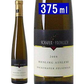 [2004] ボッケナウアー フェルゼネック リースリング ゴールドカプセル アウスレーゼ ハーフ 375ml シェーファー フレーリッヒ(ナーエ ドイツ)白ワイン 房選り遅摘、コク甘口 ワイン ^E0SFGAHT^