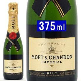 モエ エ シャンドン ブリュット アンペリアル ハーフ ボトル 箱なし 並行品 375mlモエ・エ・シャンドン(シャンパン フランス シャンパーニュ)moe 1/2 白泡 コク辛口 ワイン ^VAMC01H0^
