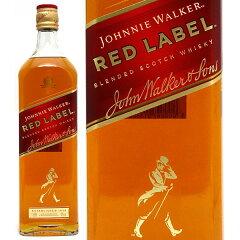 ジョニーウォーカーレッドラベル赤ラベル40度1000ml正規品スコッチウイスキー^YCJWREK0^
