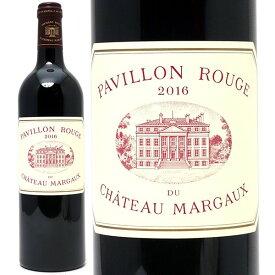 [2016] パヴィヨン ルージュ デュ シャトー マルゴー 750ml(マルゴー ボルドー フランス) 赤ワイン コク辛口 ワイン ^ADMA2116^