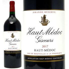 [2017] オーメドック ジスクール マグナム 1500ml(オー メドック ボルドー フランス)赤ワイン コク辛口 ワイン ^AGGI21M7^