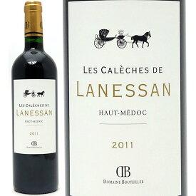 [2011] レ カレッシュ ド ラネッサン 750ml(オー メドック ボルドー フランス)赤ワイン コク辛口 ワイン ^AGLS2111^
