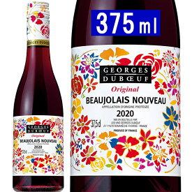 R [2021] ボジョレー ヌーヴォー ハーフ 375mlジョルジュ デュブッフ≪航空便≫赤ワイン 辛口 ヌーボー 新酒 ^B0BFBNGB^