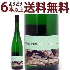よりどり6本で送料無料[2016] シュタインリッヒ リースリング トロッケン 750mlアンスガー クリュッセラート(モーゼル ドイツ)白ワイン コク辛口 ワイン ^E0CRSR16^