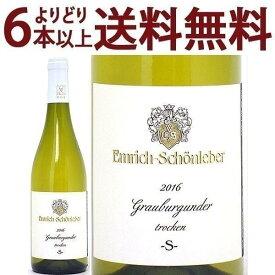 よりどり6本で送料無料[2016] グラウブルグンダー ピノ グリ S クヴァリテーツヴァイン トロッケン 750mlエムリッヒ シェーンレバー(ナーエ ドイツ)白ワイン コク辛口 ワイン ^E0LBPG16^