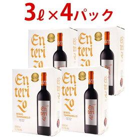 【送料無料】4箱セット ボックスワイン 赤ワイン 辛口 3000ml×4箱 エンテリソ ティント バッグ イン ボックス ボデガス コヴィニャス スペイン 箱ワイン ^HJCIBTZ4^