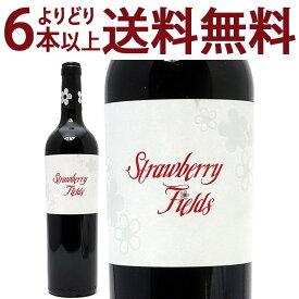 よりどり6本で送料無料[2014] ストロベリー フィールズ 750mlグレースランド(南アフリカ)赤ワイン コク辛口 ^NBVYSF14^