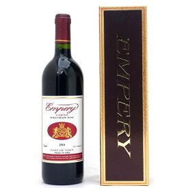 [2004] エンペリー カートン箱入り 750ml無農薬 有機栽培 赤ワイン コク辛口 ワイン ^T0ED01A4^