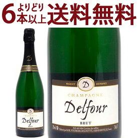 よりどり6本で送料無料シャンパン ブリュット 750mlデルフール(シャンパン フランス シャンパーニュ)白泡 コク辛口 ワイン ^VAFUBRZ0^