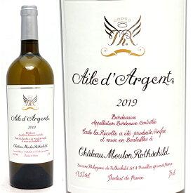 [2019] エール ダルジャン 750mlシャトー ムートン ロートシルト 白ワイン コク辛口 ワイン ^ABMR1119^