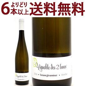 よりどり6本で送料無料[2016] ゲヴェルツトラミネール アメリー BIO 750mlブシェール フィクス/ヴィニョーブル デ ドゥ リュンヌ(アルザス フランス)白ワイン フルーティーな辛口 ワイン ^D0BUGA16^