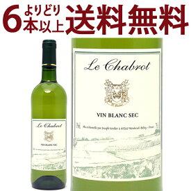 よりどり6本で送料無料[2018] ル シャブロ ブラン セック 750ml(フランス)白ワイン 辛口 ワイン ^D0JICB18^