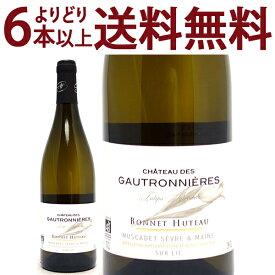 よりどり6本で送料無料[2020] シャトー デ ゴートロニエール ミュスカデ S M S L チュリパ シルベストリス BIO 750ml(ボネ ユトゥー)(ロワール フランス)白ワイン フレッシュ辛口 ^D0TLGT20^