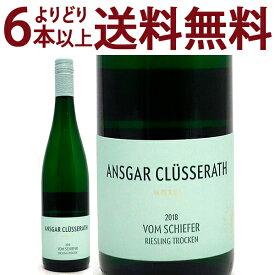 よりどり6本で送料無料[2018] フォン シーファー リースリング トロッケン 750mlアンスガー クリュッセラート(モーゼル ドイツ)白ワイン コク辛口 ワイン ^E0CRVR18^
