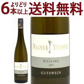 よりどり6本で送料無料[2019] リースリング グーツヴァイン トロッケン 750mlヴァグナー シュテンペル(ラインヘッセン ドイツ)白ワイン コク辛口 ワイン ^E0WSRG19^