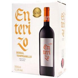 ボックスワイン 赤ワイン 辛口 3000ml エンテリソ ティント バッグ イン ボックスボデガス コヴィニャス スペイン 箱ワイン ^HJCIBTZ0^