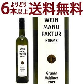よりどり6本で送料無料[2019] ヴァインマニュファクチュール クレムズ グリューナー フェルトリーナー 750mlヴィンツァー クレムス(オーストリア)白ワイン コク辛口 ワイン ^KBWZWK19^