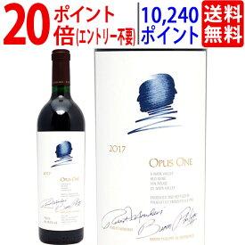 送料無料 オーパスワン 2017 750ml赤ワイン コク辛口 6本ご購入でワイン木箱付き ワイン ^QARM0117^