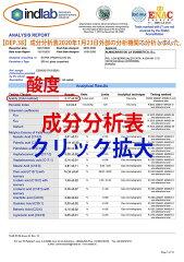 エキストラヴァージンオリーブオイルノヴェロ2016オーガニック有機JAS認定セレクションDEP.351000ml瓶(アルマザラ)^RBJG35K0^