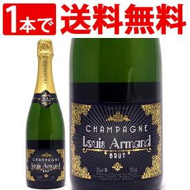 送料無料シャンパン ブリュット トラディション 750mlルイ アルマン(シャンパン フランス シャンパーニュ)白泡 コク辛口 ^VAAL01Z0^