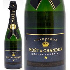 【アウトレット】モエエシャンドンネクターアンペリアル箱なし並行品750ml(シャンパンフランスシャンパーニュ)白シャンパンやや甘口ワイン^VAMC36Z0^