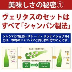 ▽[A]5年連続年間ランキング第1位2セット800円引送料無料ワインセットスパークリングすべて本格シャンパン製法の極上辛口泡6本セットワインチラシA^W0A5D3SE^