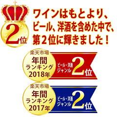 ▽2セット500円引【送料無料】全て金賞フランス名産地ボルドー赤6本セットワインセット^W0KGI9SE^