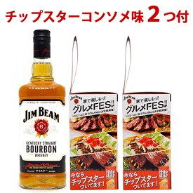 ジム ビーム ホワイト ラベル チップスターコンソメ味付×2 1000ml 正規品 バーボンウイスキー ^YEJBRUK2^