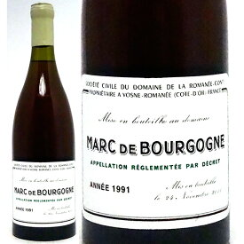 [2974]【アウトレット】[1991] マール ド ブルゴーニュ 表裏ラベル汚れ、しわ(小)700ml ドメーヌ ド ラ ロマネコンティブランデーコク辛口 ワイン ^YPDR01AE^