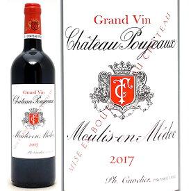 [2017] シャトー プジョー 750ml(ムーリス アン メドック ボルドー フランス)赤ワイン コク辛口 ワイン ^AESX0117^