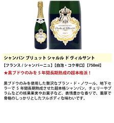 【送料無料】衝撃コスパ金賞入り超豪華シャンパン4本セットワインセット^W0CX43SE^